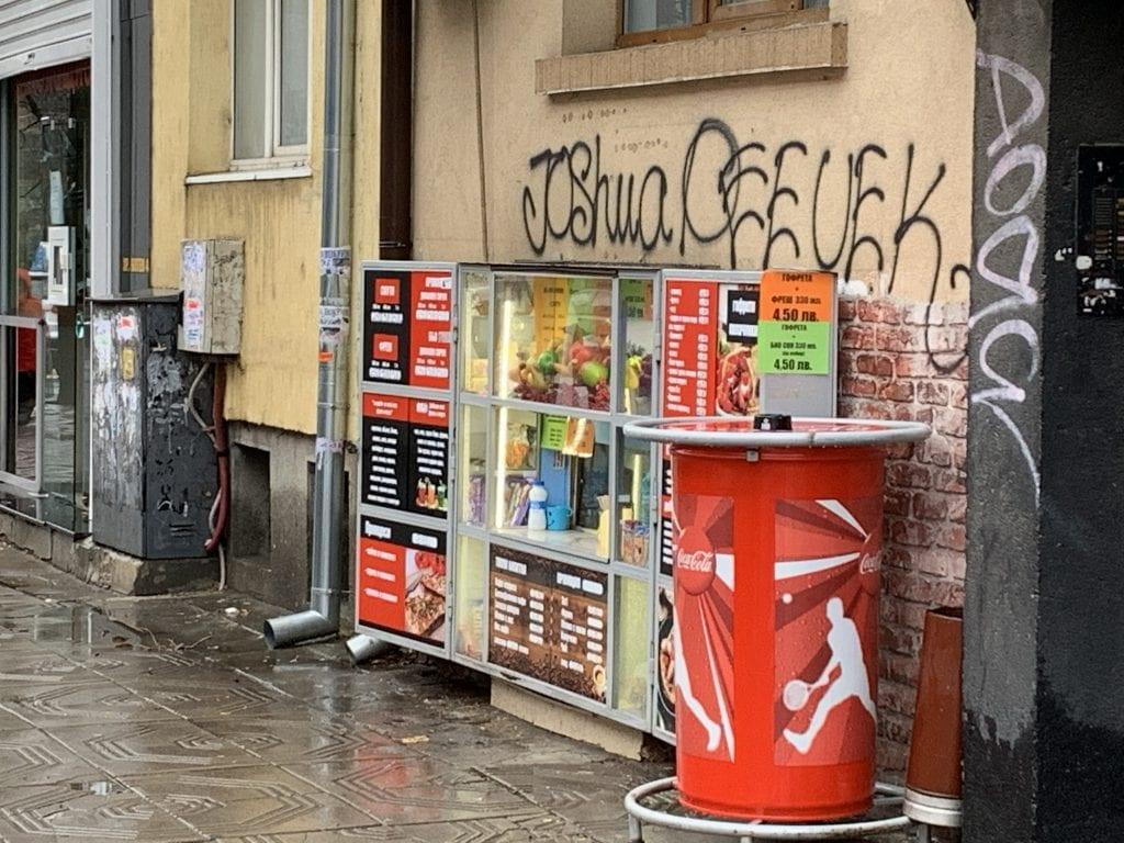 Sofia Stadtbild