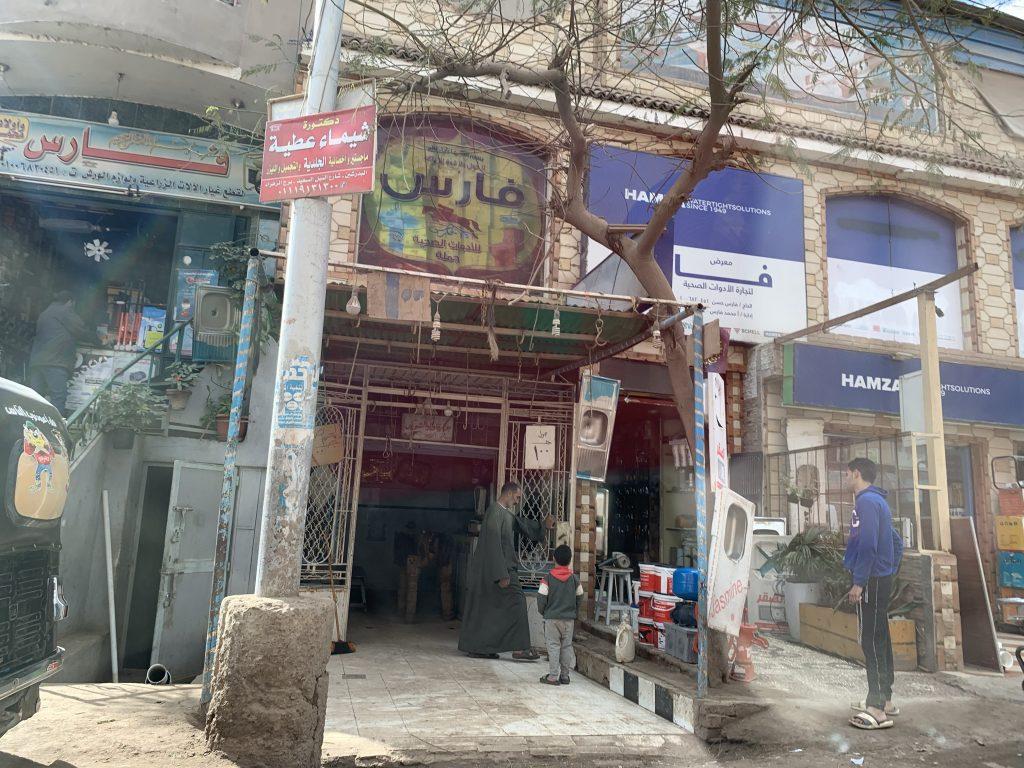 Cairo Suburb
